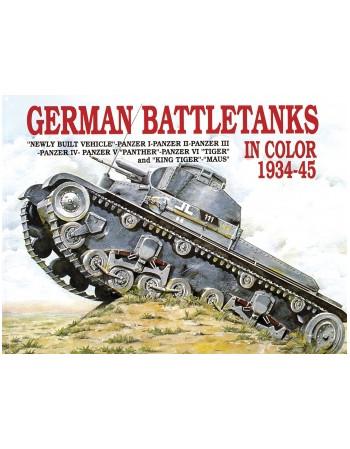 German Battle Tanks